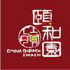 中国料理・中華料理大百科 個室中華頤和園